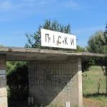Направления эскалации конфликта на востоке Украины: стратегическая роль Песок