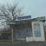 «Серые зоны» войны на Донбассе