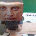 Донецк: жизнь в Зазеркалье