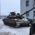 Причины возобновления боев на Донбассе