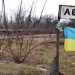 Ситуация на востоке Украины во второй половине января 2017 года