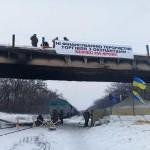 Ситуация на востоке Украины в первой половине февраля 2017