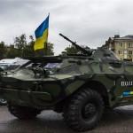 Ситуация на востоке Украины в первой половине января 2017 года