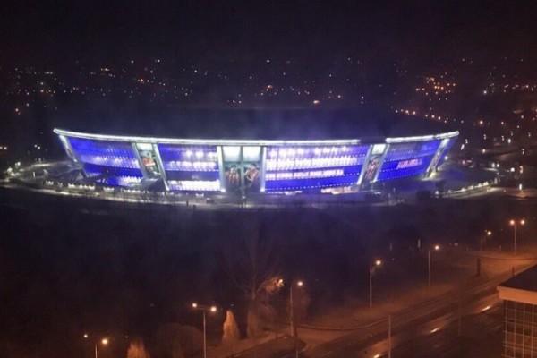 donbas-arena